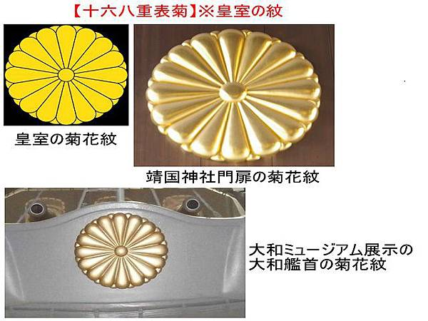 圖三 (2).jpg