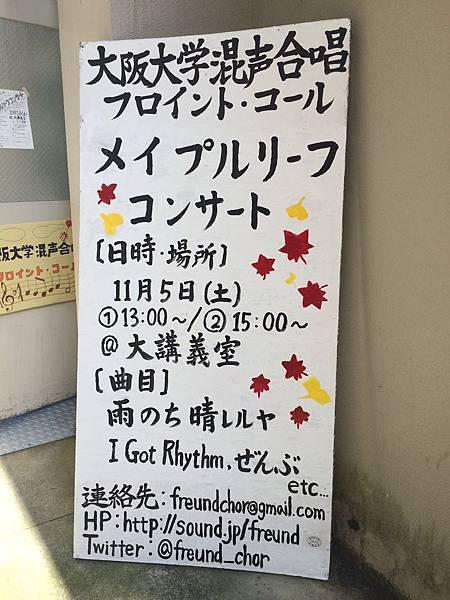日本雙周刊1.jpg