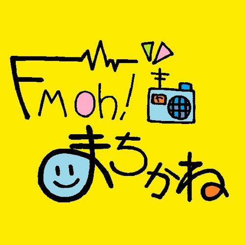 日本雙周刊3.png