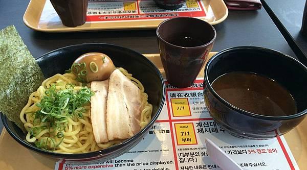 日本雙周刊02.jpg