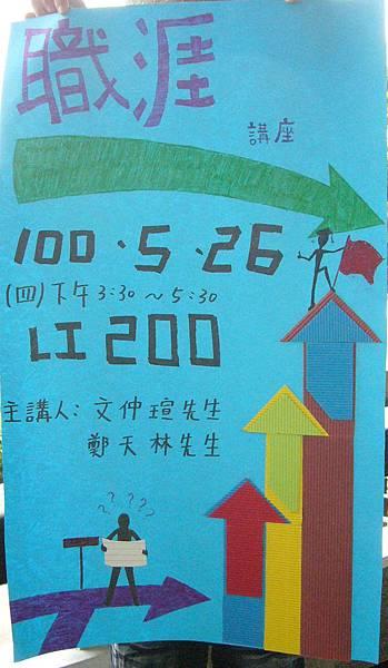 P1010806-1.jpg