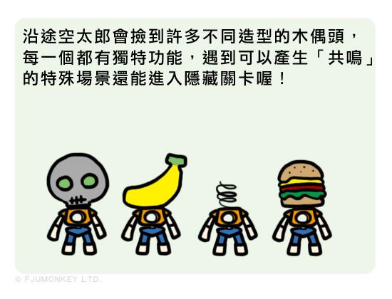 PSblog_18_06.jpg