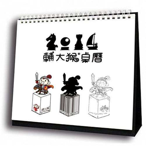 2014桌曆格子廣告_500px_01