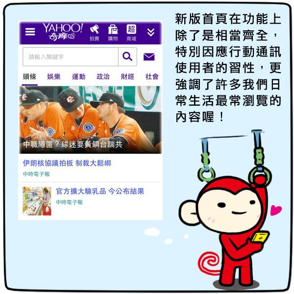 Yahoo_03.jpg