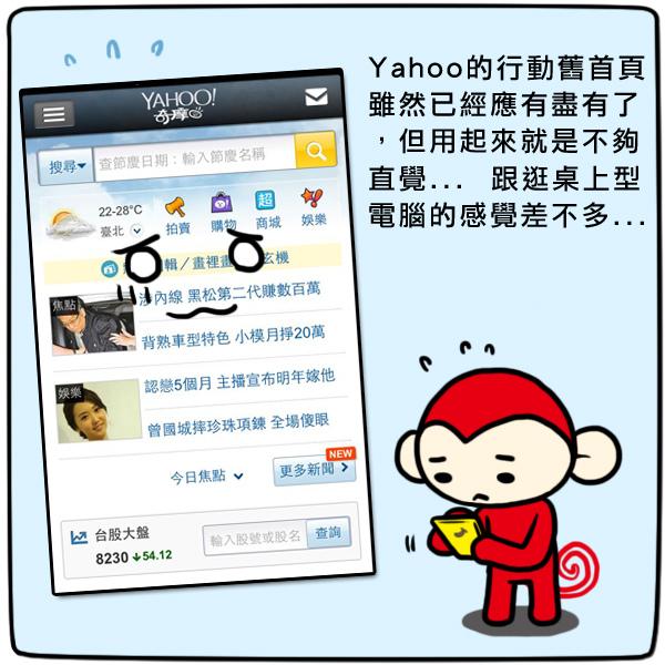 Yahoo_02.jpg