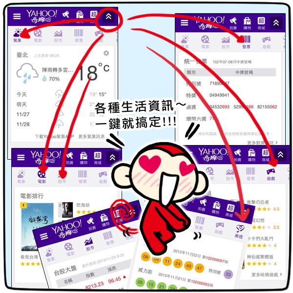 Yahoo_08.jpg