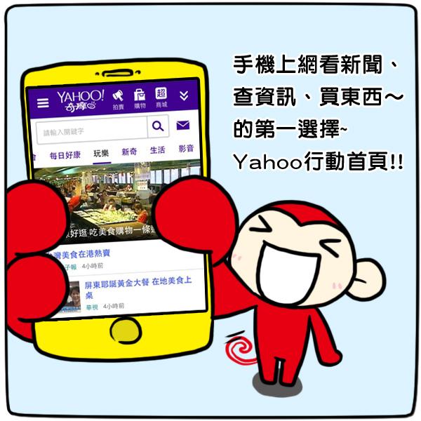 Yahoo_09.jpg