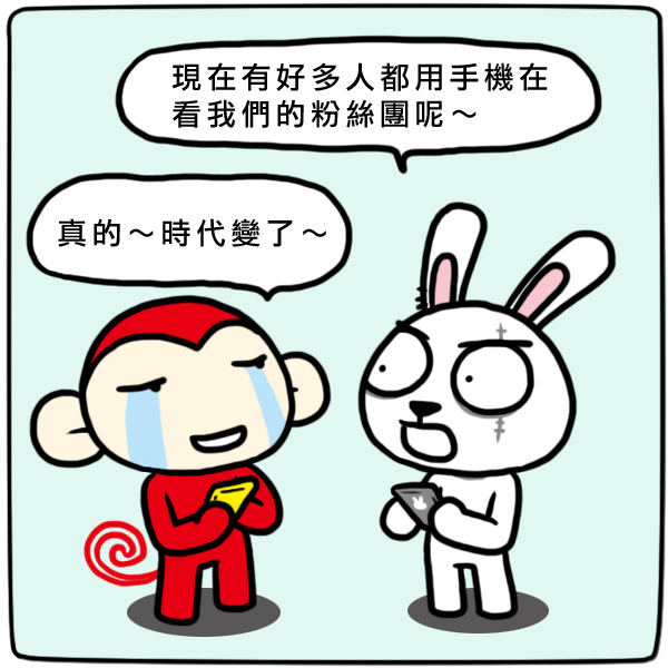 Yahoo_00.jpg