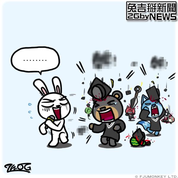 NEWS_0627_2.jpg