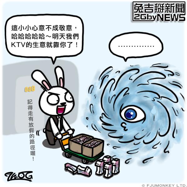 NEWS_0711.jpg