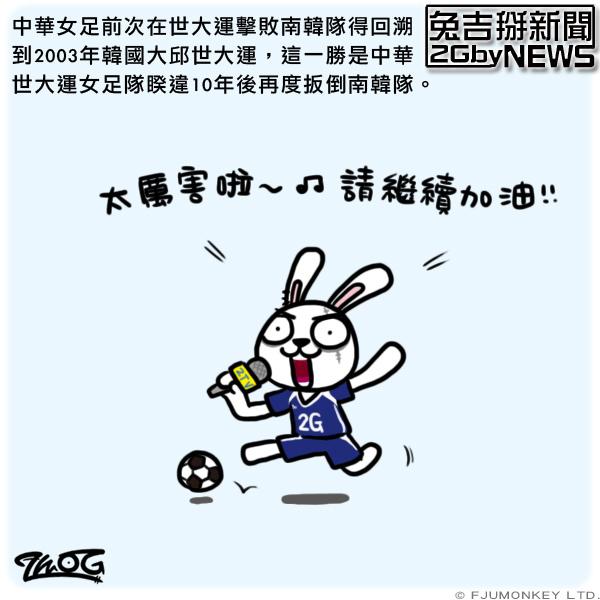 NEWS_0707.jpg