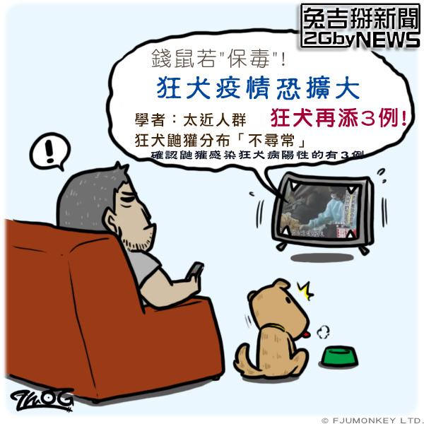 NEWS_0801_A.jpg