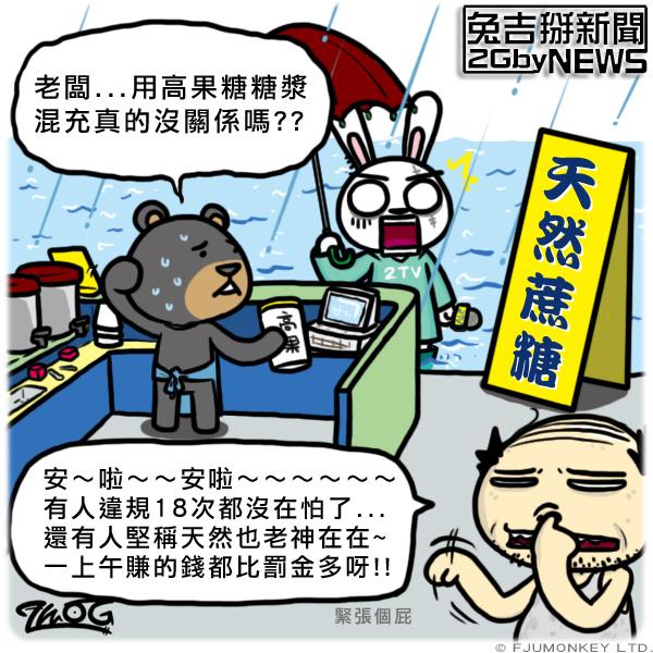 NEWS_0829.jpg