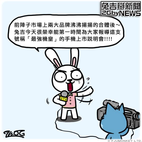 NEWS_0904_2.jpg