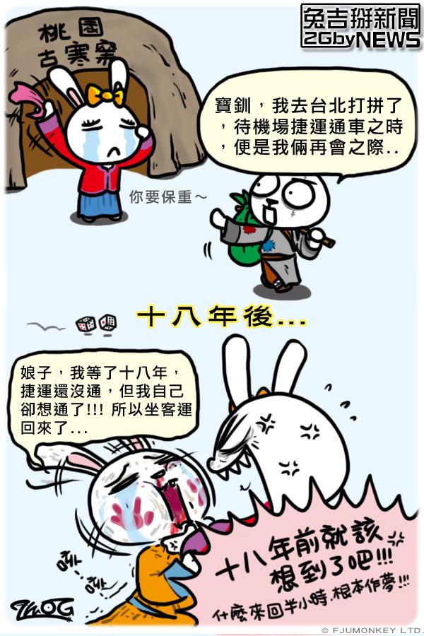NEWS_1016.jpg