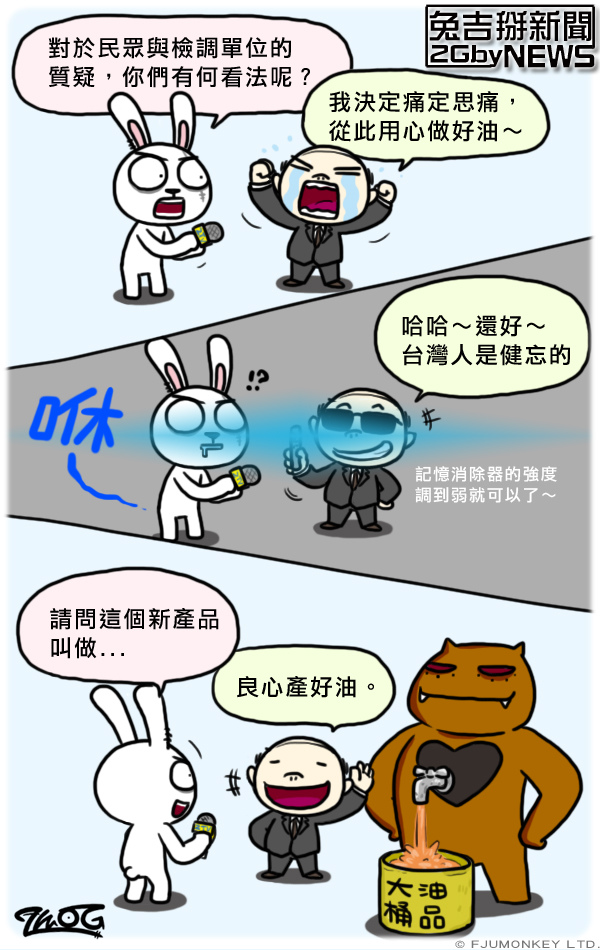 NEWS_1025new.jpg