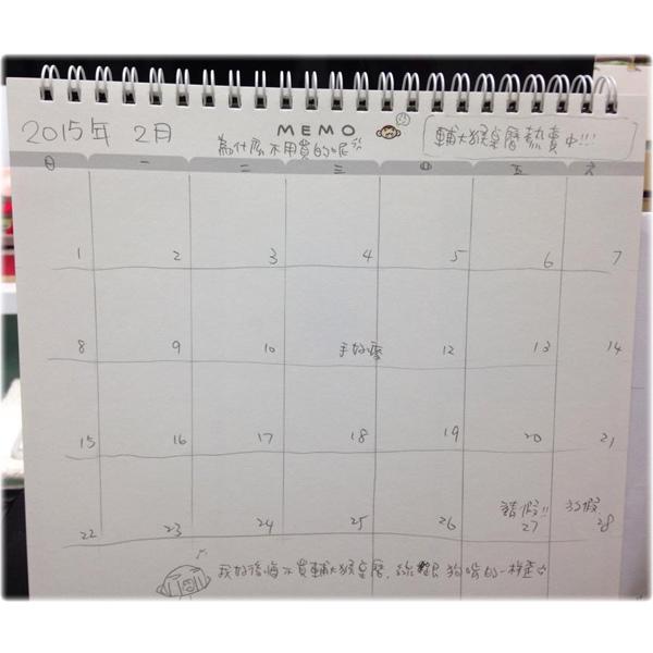 0326桌曆_02