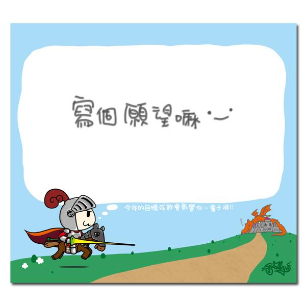0326桌曆_06
