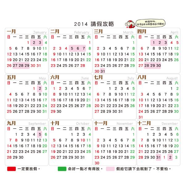 0326桌曆_04