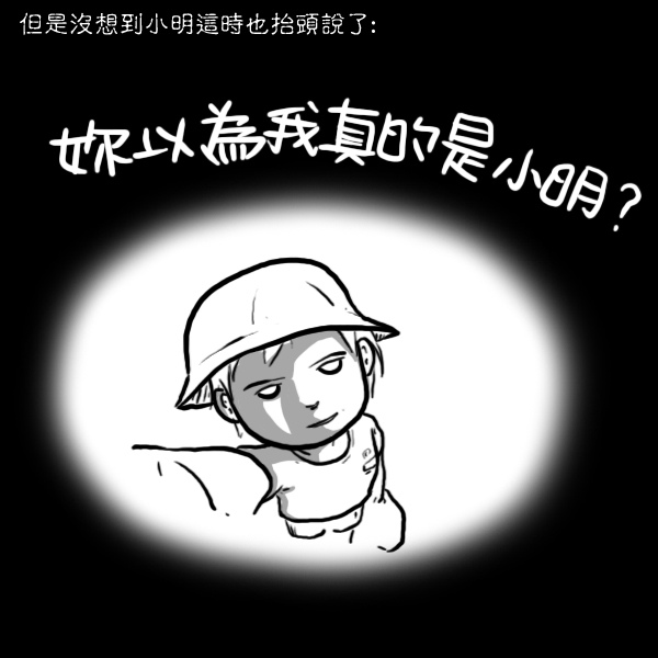 0813new_04