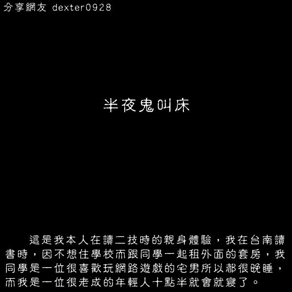 0908NEW_01.jpg