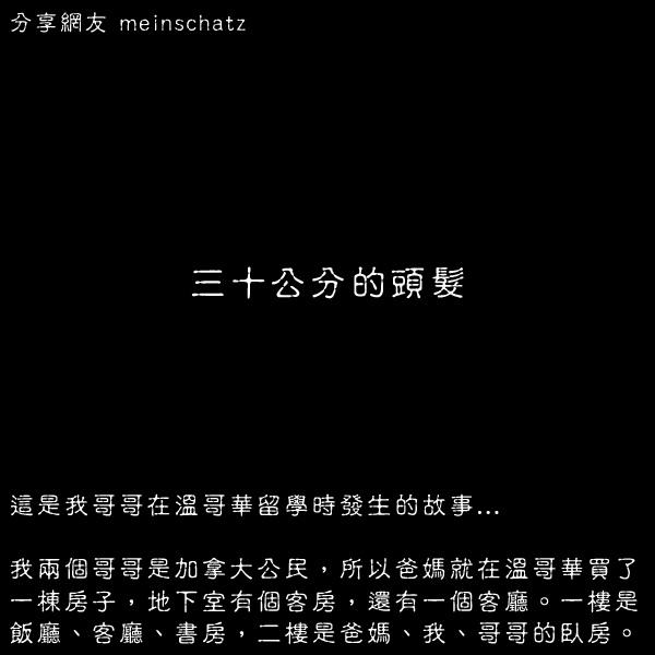 0725NEW_01.jpg