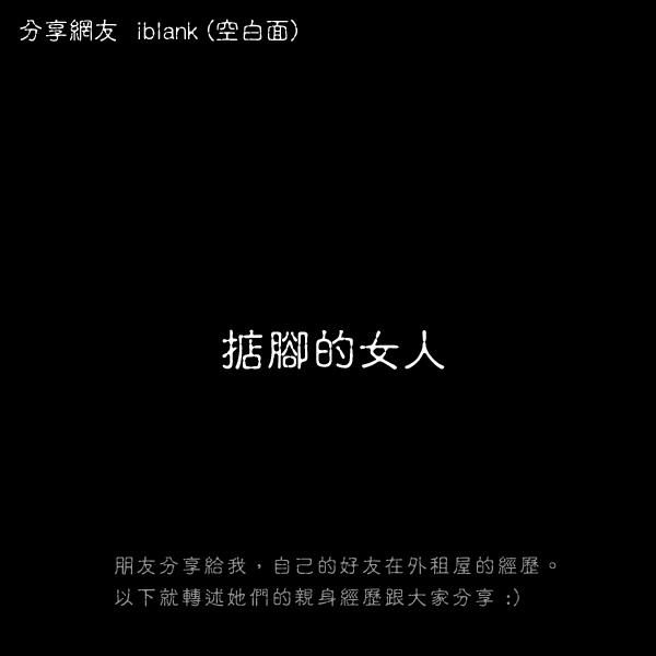 0814_01.jpg