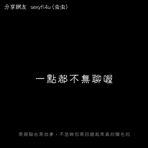 0816_01