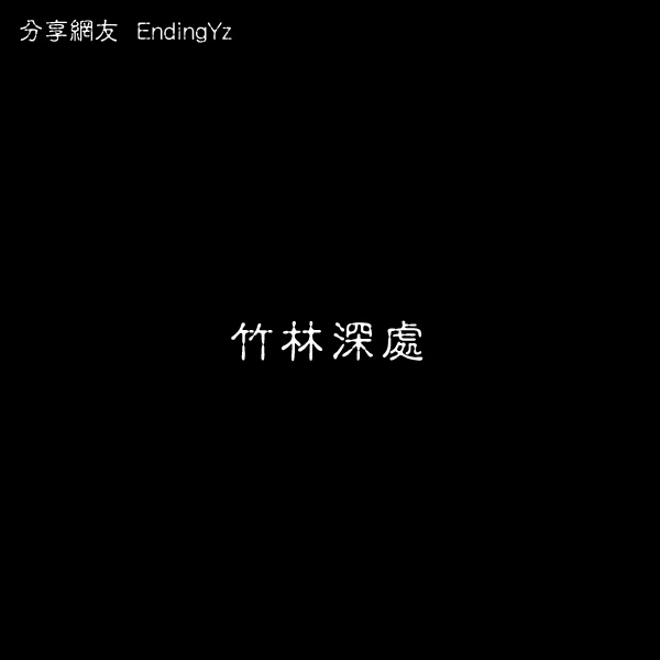 0819_01.jpg