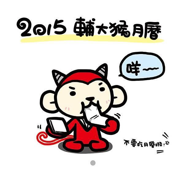 2015_0cover