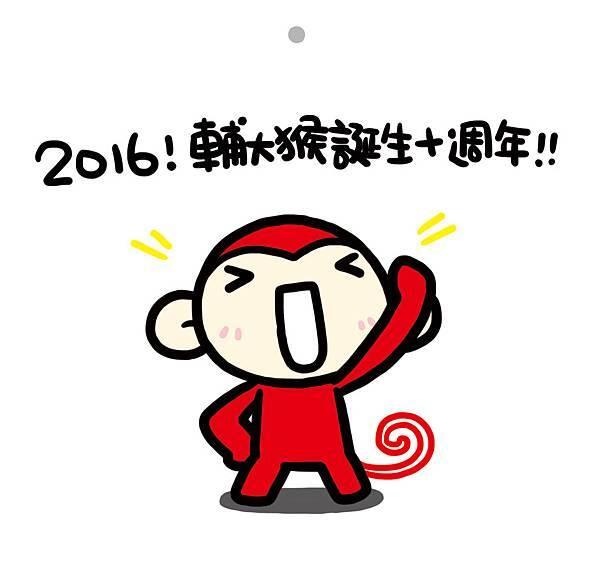 2016_1A