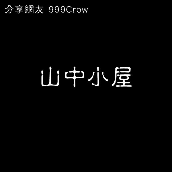 0913_01