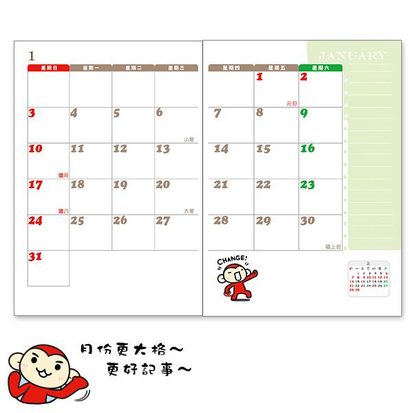 1028_手帳介紹04.jpg