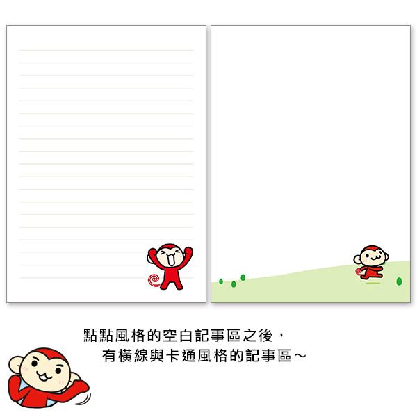 1028_手帳介紹11.jpg