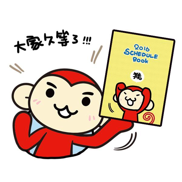 1028_手帳介紹cover
