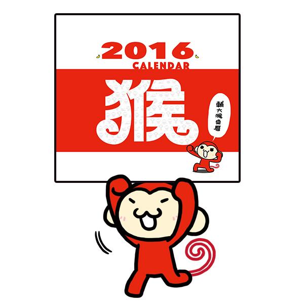 1028_桌曆介紹00