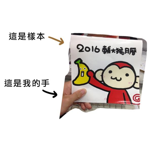 1028_桌曆介紹09