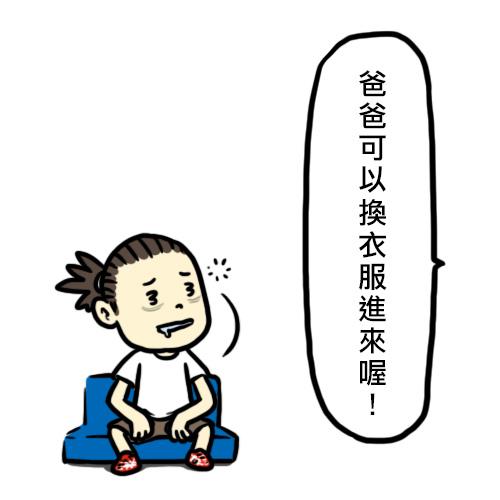 0608_01.jpg