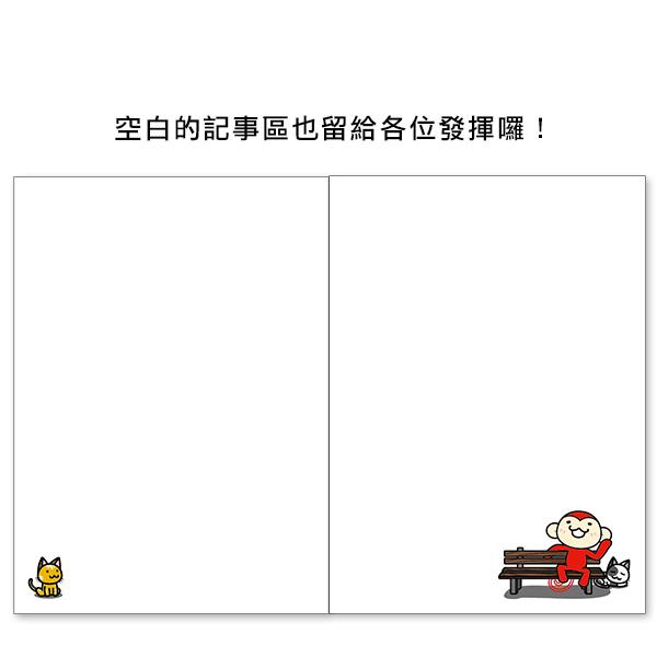 2017手帳廣告_600px_07.jpg