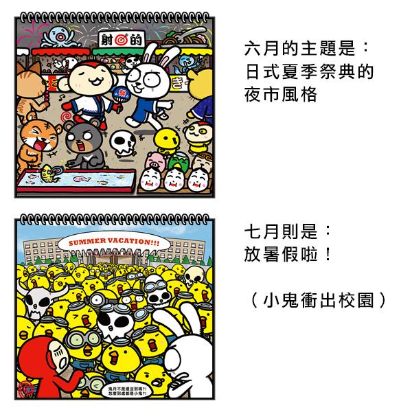 1126_桌曆開箱09.jpg