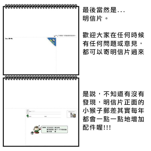 1126_桌曆開箱14.jpg