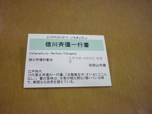 P1160550.JPG