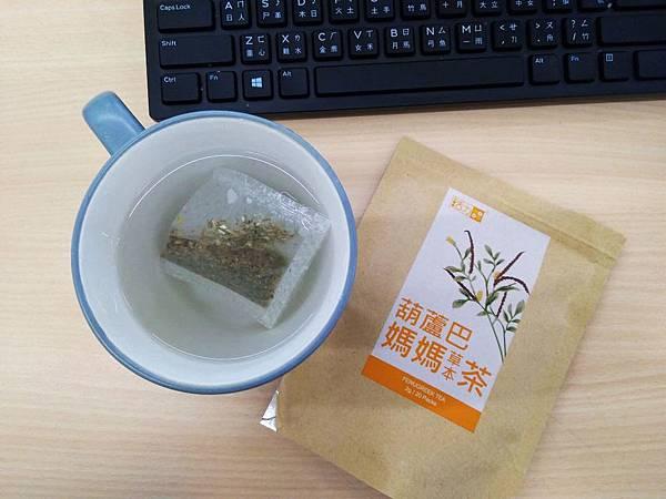 葫蘆巴媽媽茶.jpg