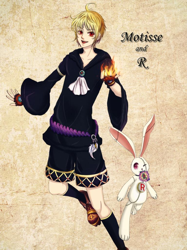 魔蒂斯-魔法袍