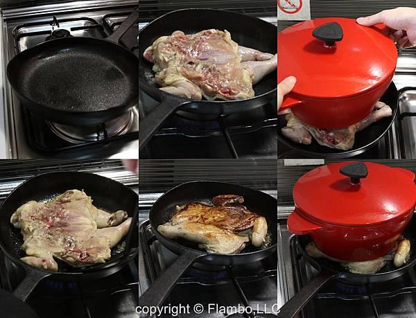 鑄黑炙烤雞
