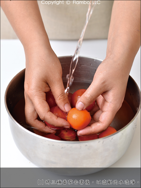 梅香番茄3