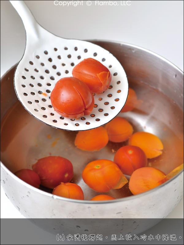 梅香番茄6