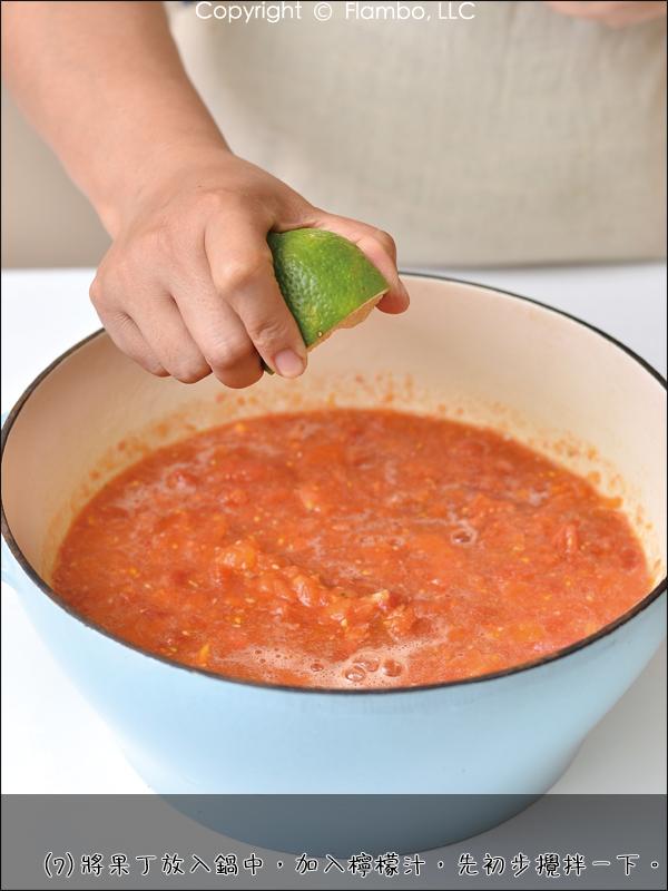 梅香番茄9