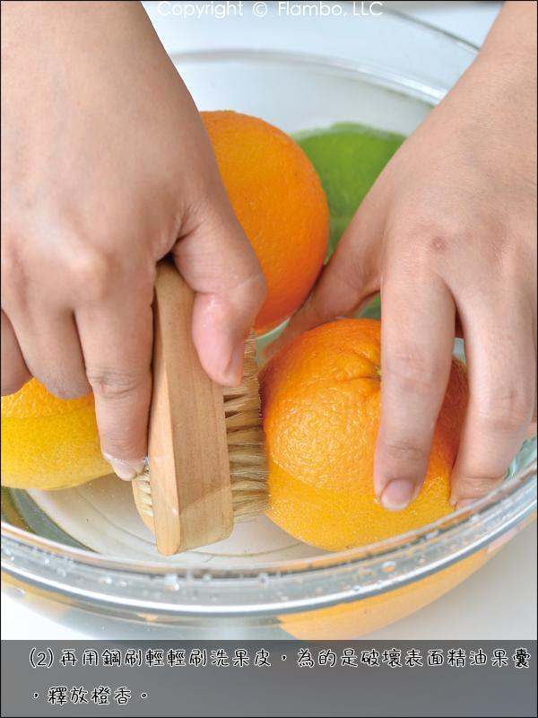 綠薄荷臍橙4