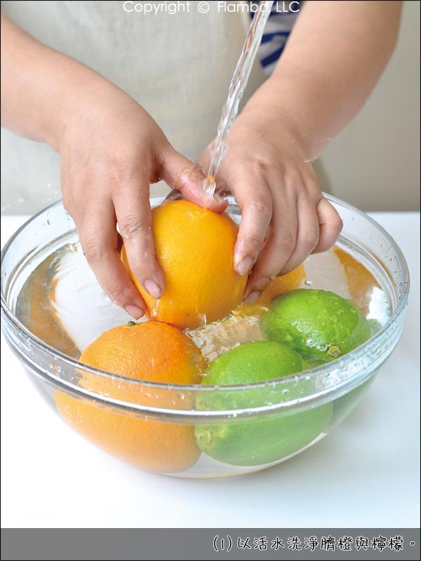 綠薄荷臍橙3